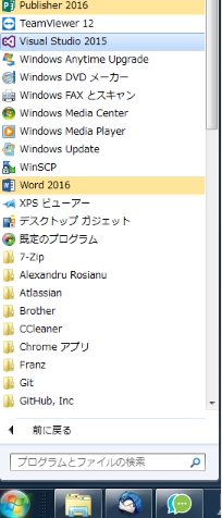 VisualStudio2015